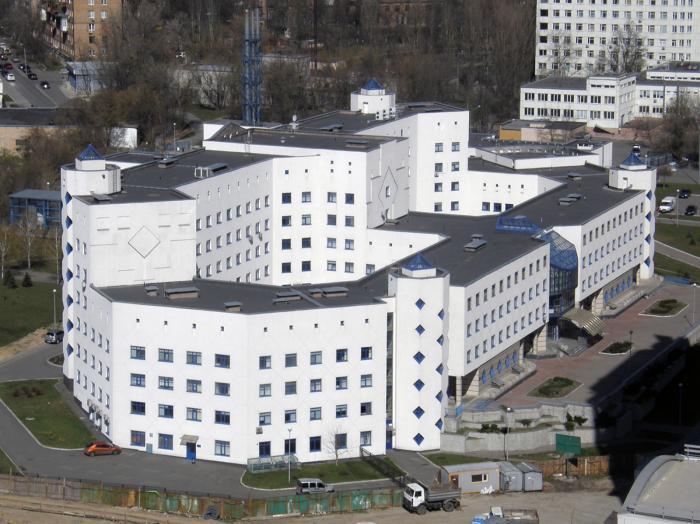 Когалымская городская больница номер