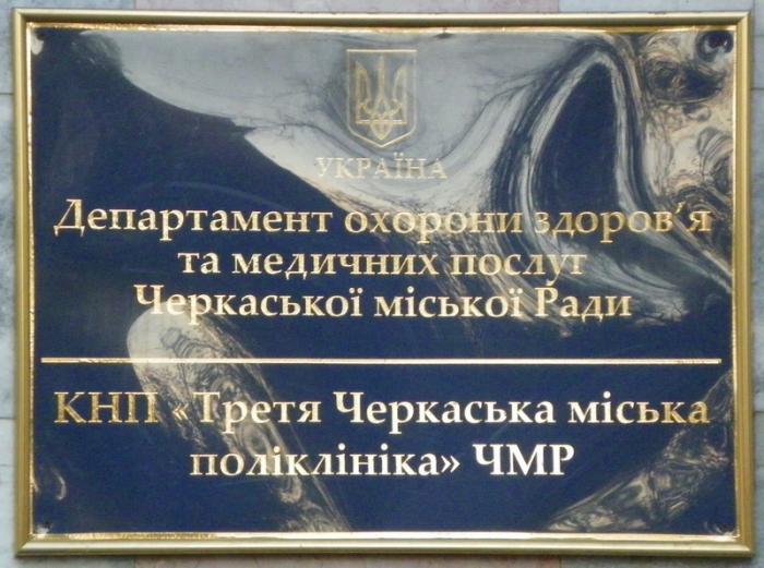 Столица медицинский центр на власьевский переулок
