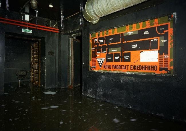 телефон спб ресторан тоннель любанский переулок 2б