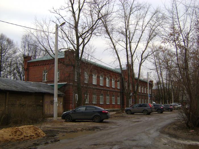 Городская поликлиника 10 адрес и телефон