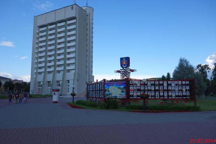 Медицинский центр: Минский тракторный завод