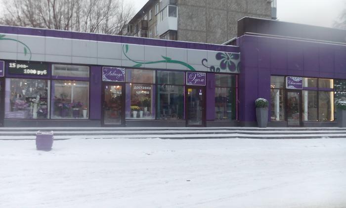 челябинск магазины рыболовные