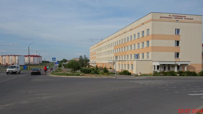 Больница по адресу академика павлова