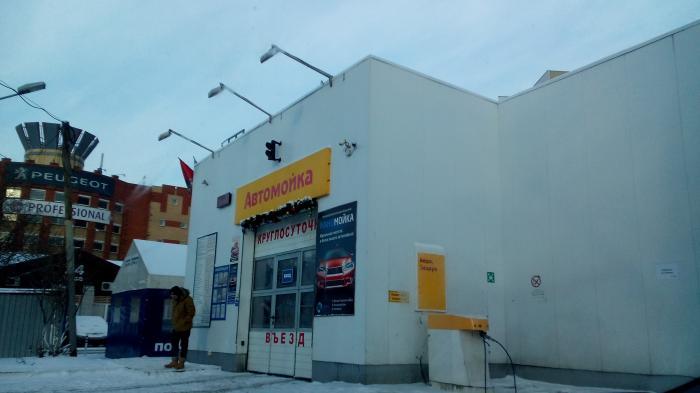 Магазины Шелл В Москве