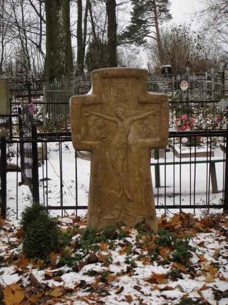 Александровское кладбище надгробная плита купить