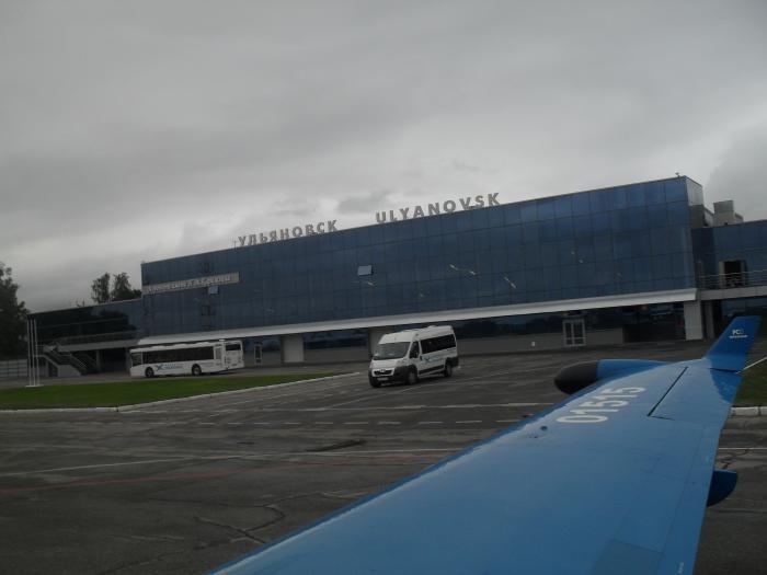 Фото больниц города твери