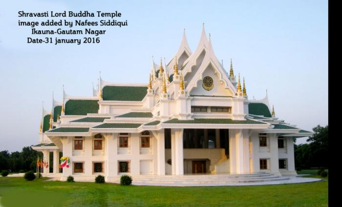 Shravasti Lord Buddha Temple - Shravasti