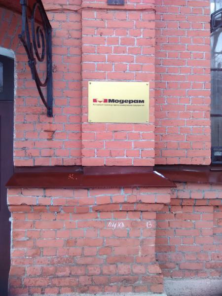 Телефон городской больницы великого новгорода