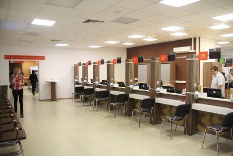 мои документы мфц москва официальный сайт люберцы