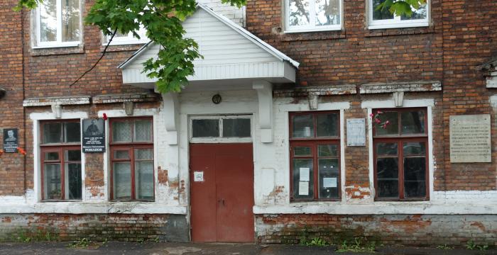 О поездке на выходные (19, 20 ноября 2011 года) в город александров владимирской области и знакомстве с его