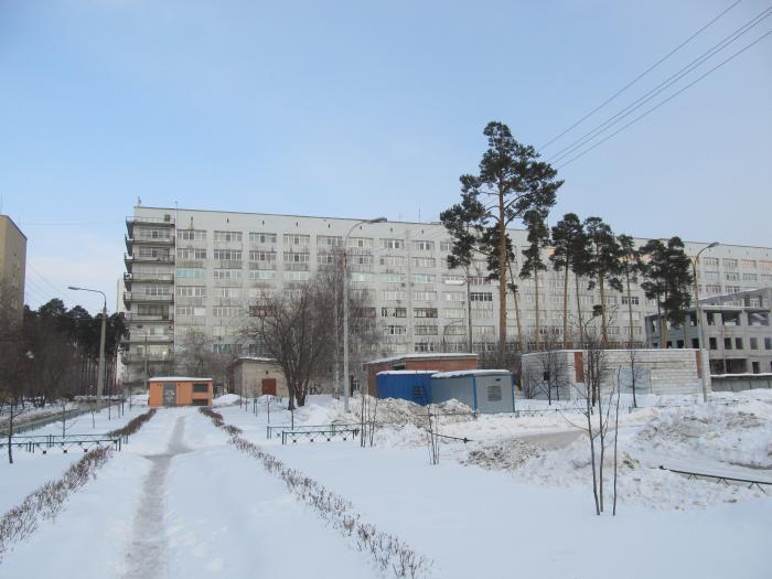 Медицинский центр академия в балашихе отзывы