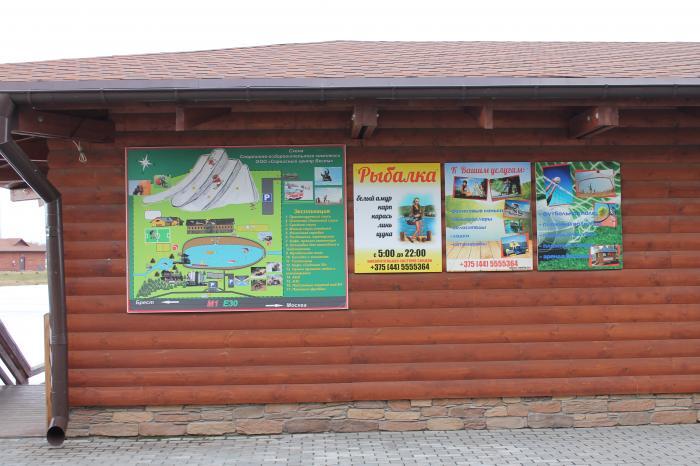 лодочная станция задельное