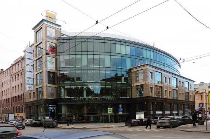 Торгово-офисный центр «Apriori» - Санкт-Петербург 5908e2c94c7