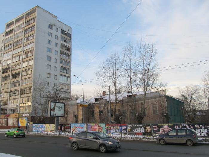 Детская поликлиника 4 самара пр кирова 323