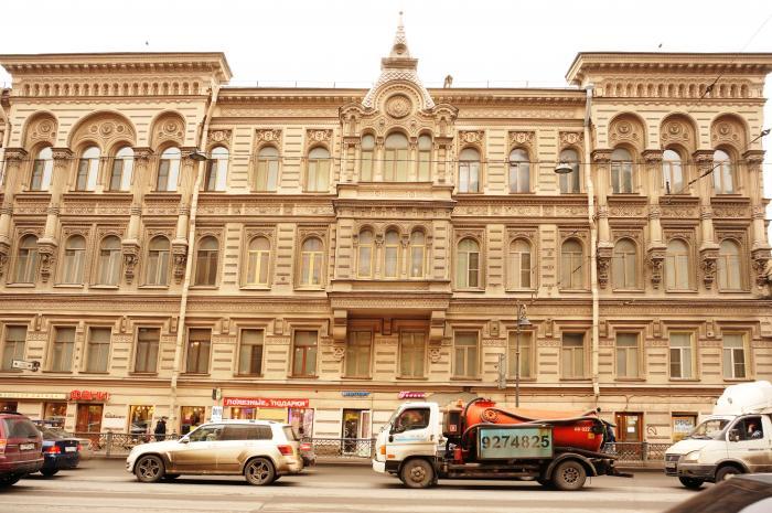 административно-техническая инспекция кадров и общих вопросов: санкт-петербург, просп литейный, 36, литера а