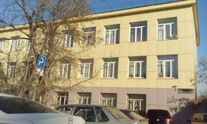 чистой синтетики курчатовский районный суд г челябинска термобелья для