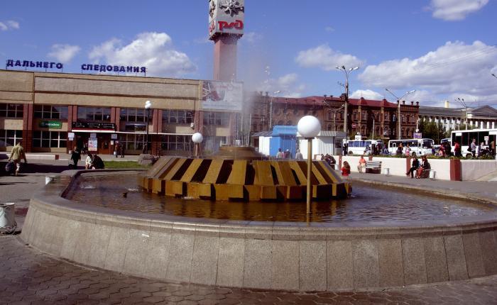 сайт города чита фото города