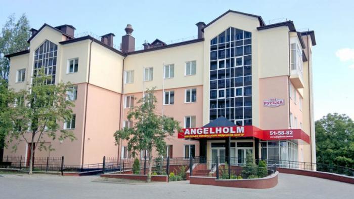 ad center ängelholm