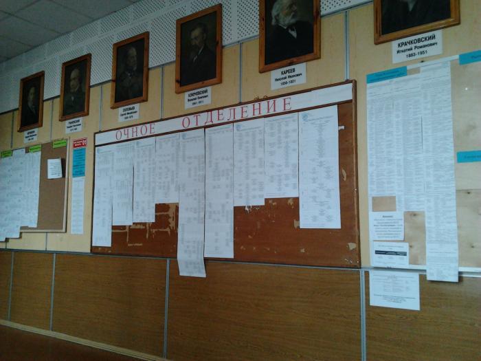 11 октября 2013 года кафедра политологии и социологии организовала в государственной думе круглый стол