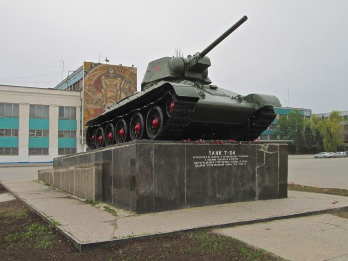 Памятник танку Т-34 - Волгоград мамаев курган волгоград