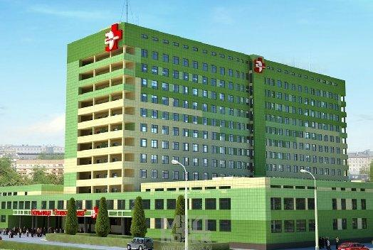 Херсонская областная больница телефон регистратуры