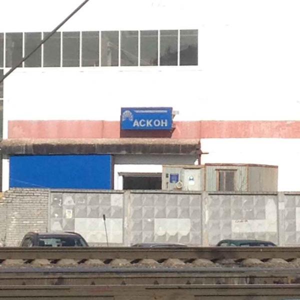завод металлоконструкции у метро рыбацкое