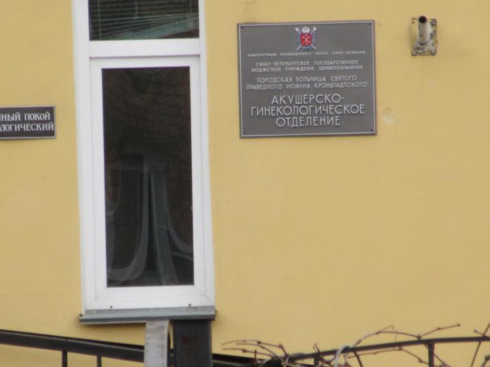 3 поликлиника барнаул врачи