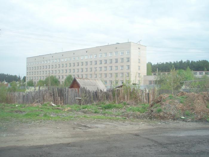 Московская клиническая больница имени семашко