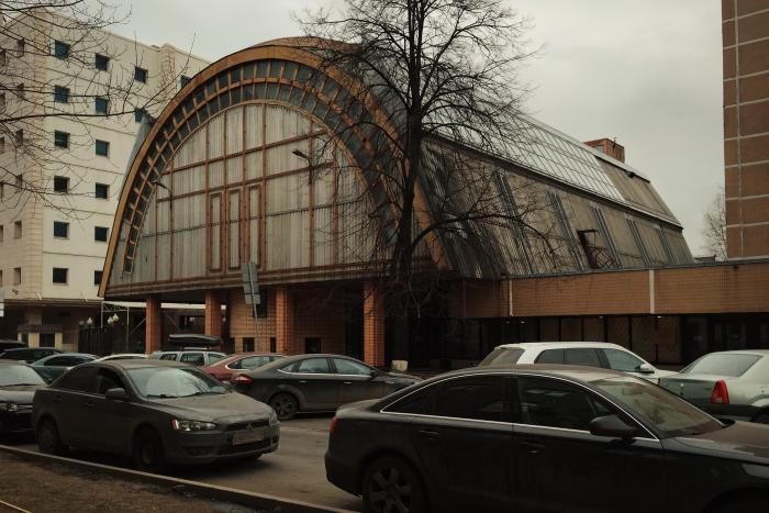 ГУ Управление ПФР 16 по Москве и Московской области