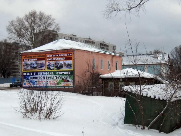 rabota-orehovo-zuevo-vakansii