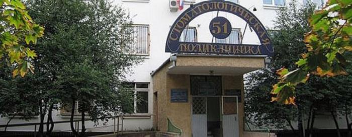 Новое отделение боткинской больницы