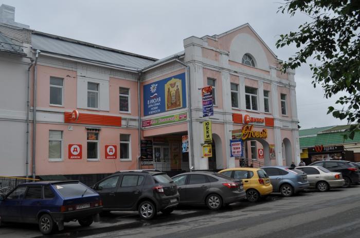 Магазин Витязь Г Муром