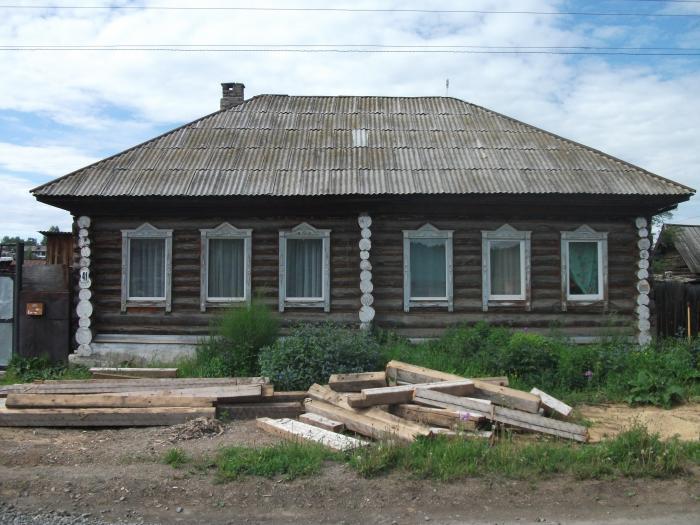 знакомства в городе карпинск