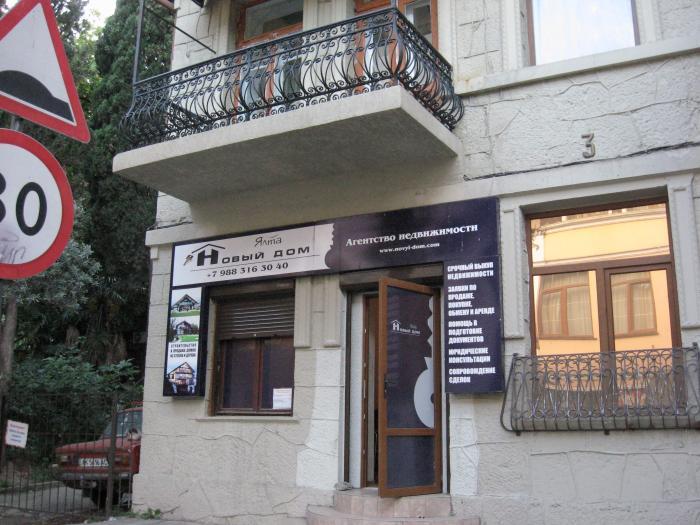симферополь агентства недвижимости:
