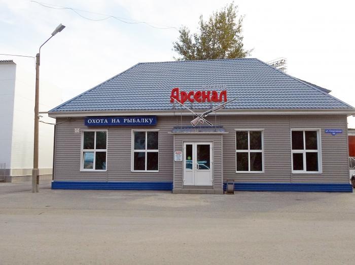 магазин рыбак в ачинске
