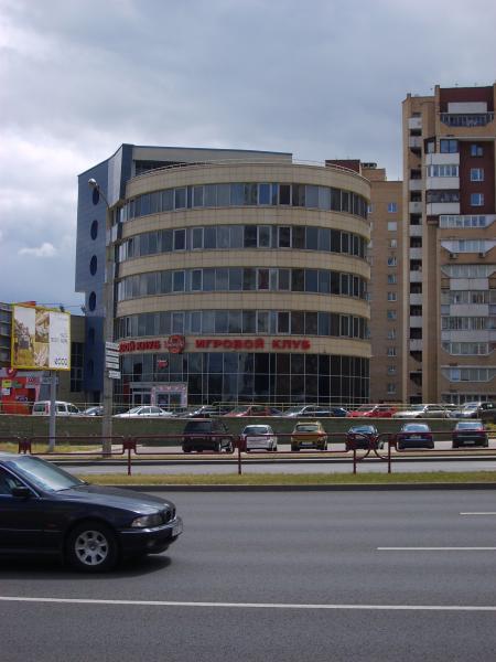 Empire of Minsk