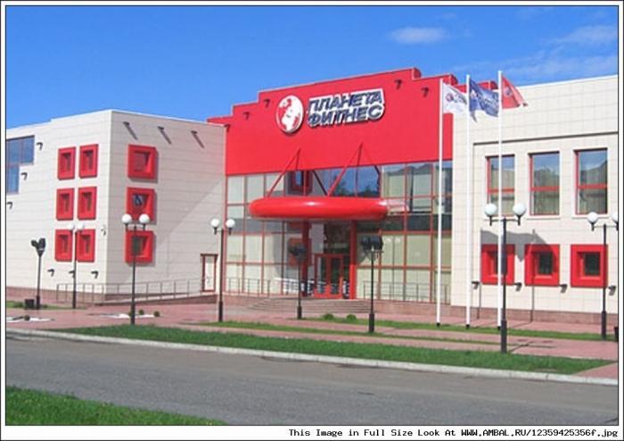 «планета фитнес» — это: крупнейшая сеть спортивно-оздоровительных клубов в республике татарстан площадью от до кв.м — детский и взрослый бассейн — тренажерный зал — групповые программы — детский фитнес — персональный тренинг — программы для беременных — солярий, массаж — фитнес-бар — удобное.