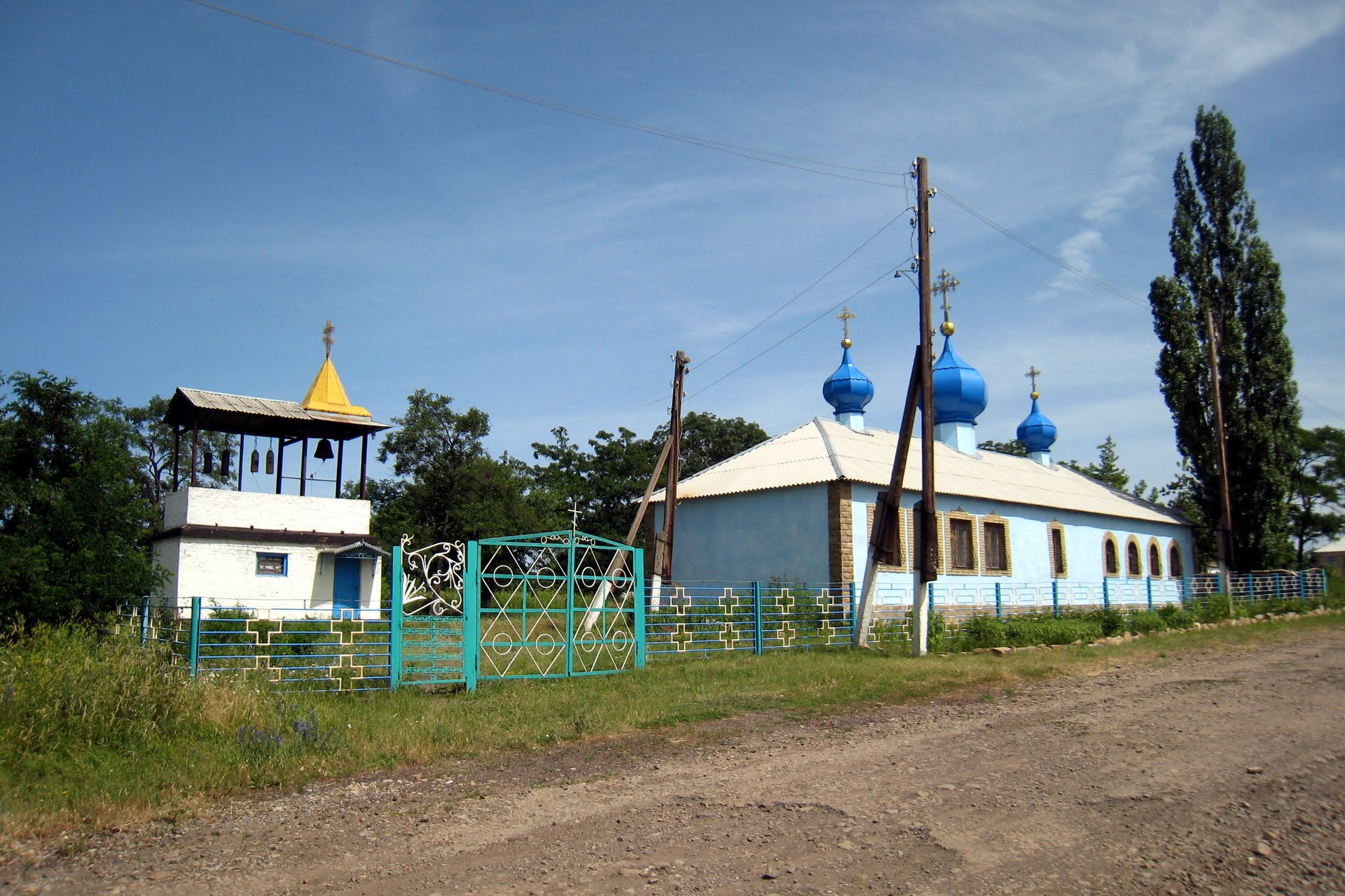 Сайт Знакомств Лутугинский Рн