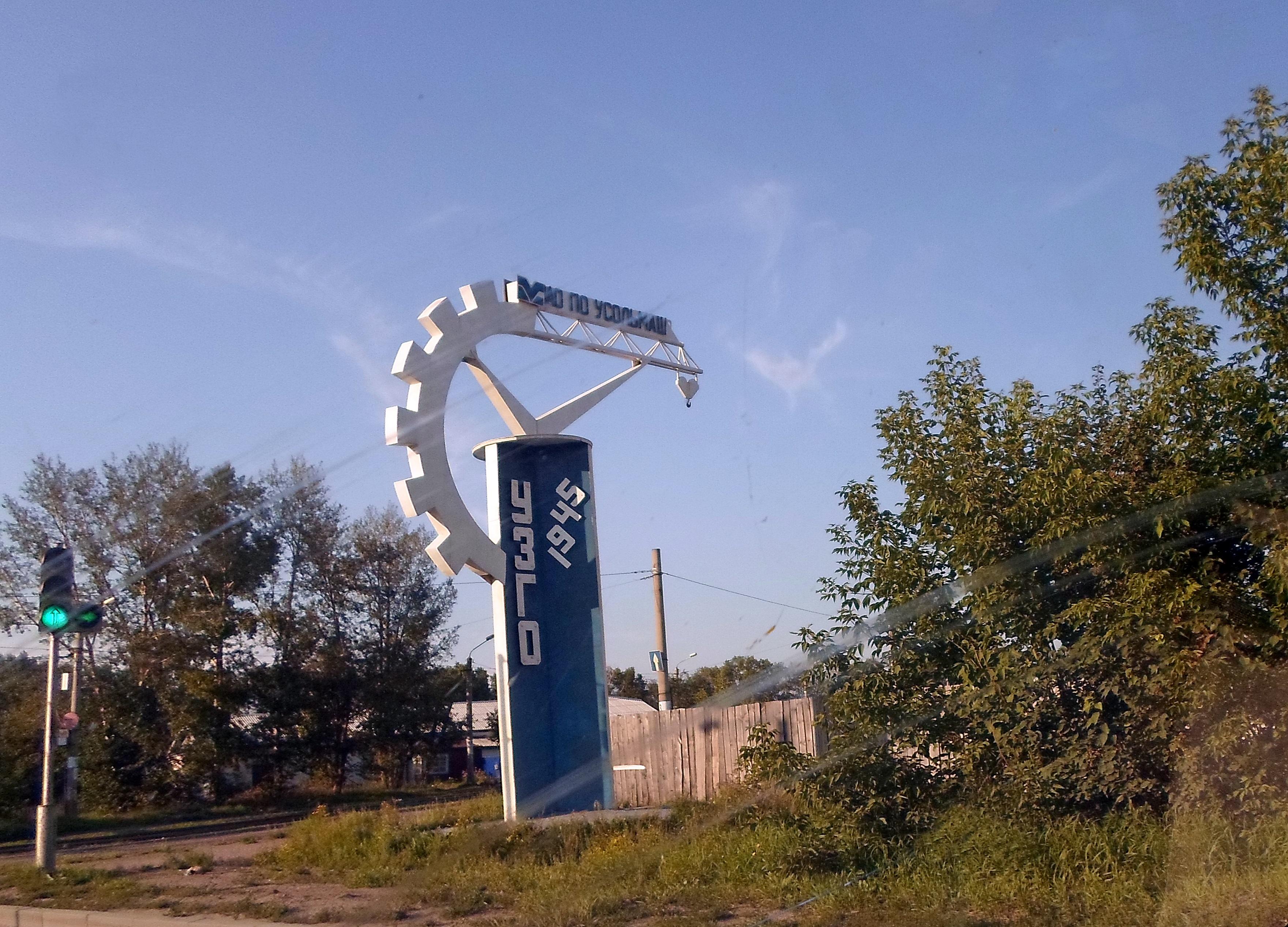 Завод горного оборудования в Абакан стружкодробилка китай 3 тонны час