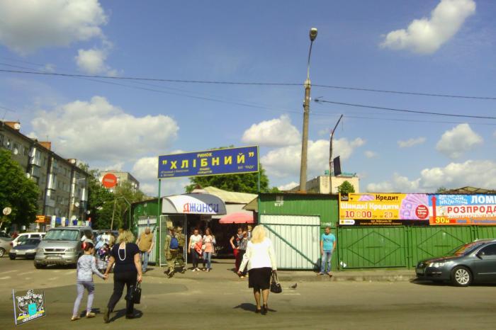 Ринок «Хлібний» - Житомир 3710c6450447c