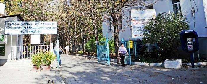 Телефон детской поликлиники 2 регистратура в ярославле