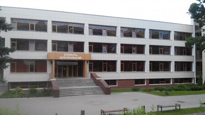 Поликлиника славянск украина