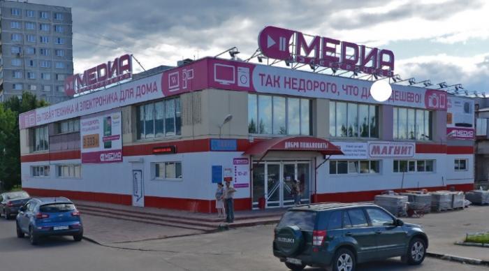 Магазины Городе Электросталь