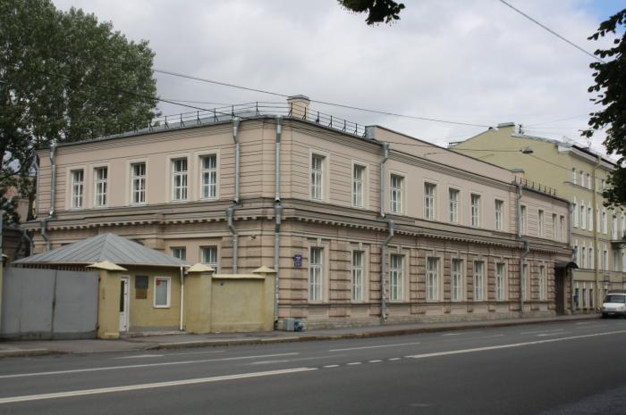50 больница на тимирязевской официальный сайт телефон