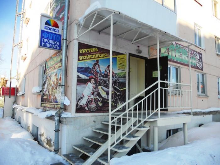 магазин рыболов краснотурьинск