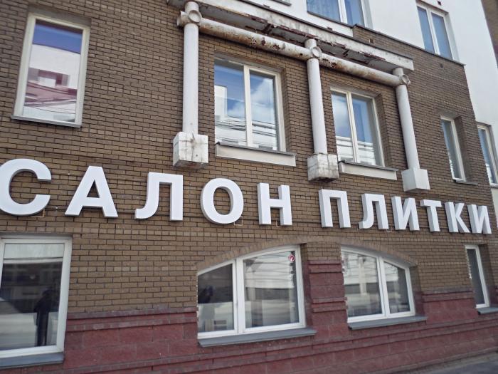 23 больница нижний новгород: