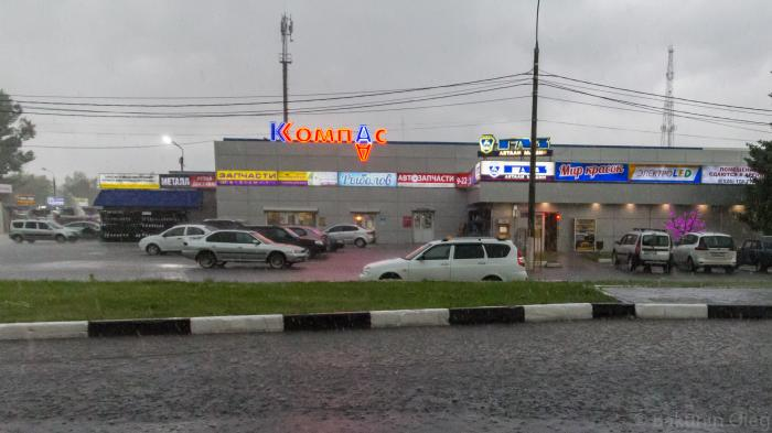 рыболовный магазин город домодедово