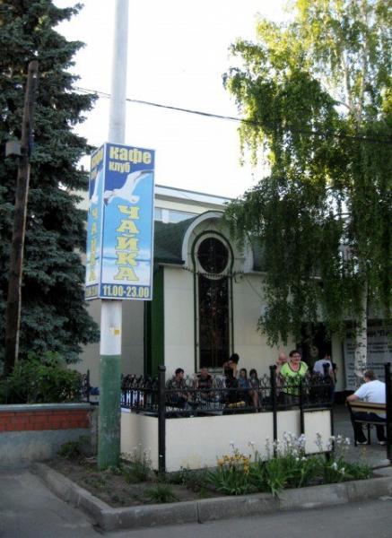 Мичуринска тамбовской области начал свою работу с года.