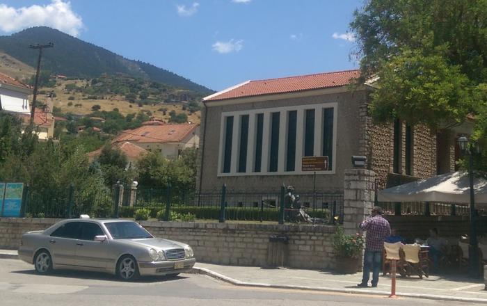 Museum of the Sacrifice of the People of Kalavryta ...