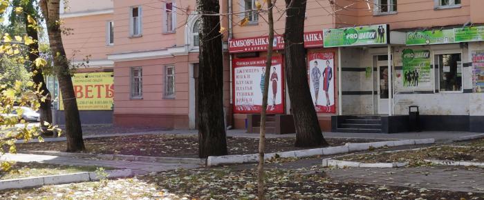 Тамбовчанка Женская Одежда С Доставкой